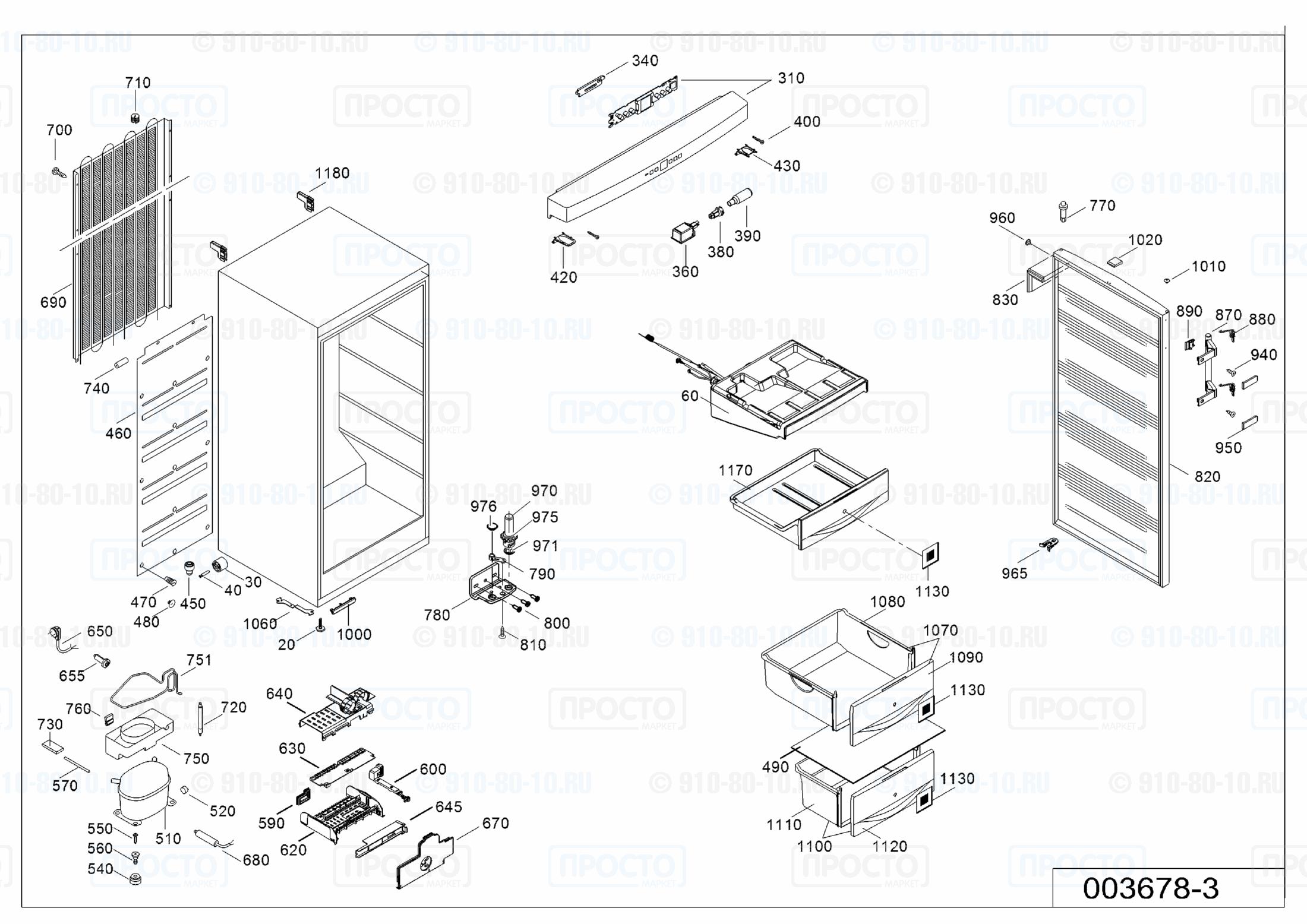 Взрыв-схема запчастей холодильника Liebherr B 2756-21